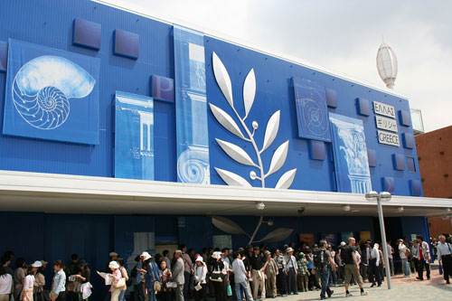 greece-pavilion-shanghai-2010