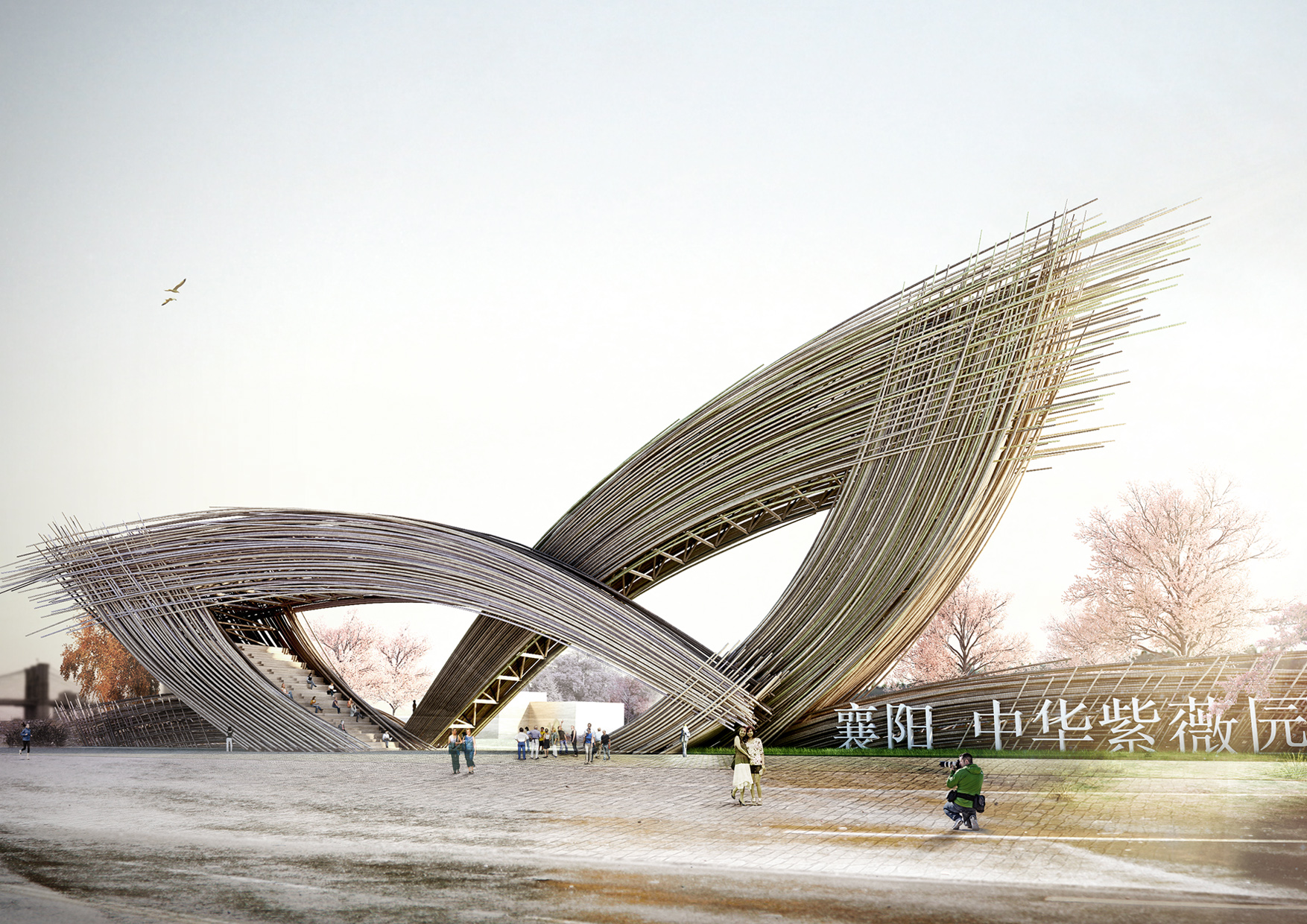 the blossom gate by the vienna based designhouse prechteck defines a ...