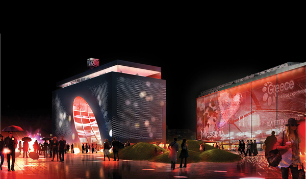 Europe, museum design, harbor, Greece, port, Piraeus, PAR, Platform for Architecture + Research, ARUP, architectural competition
