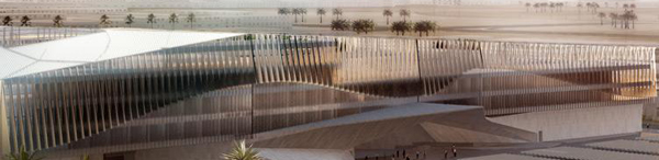 Agi Architects, Bonyan Design, architectural competition, General Department of the Information System, Kuwait, innovative design, smart pavement, metal louvers, double facade