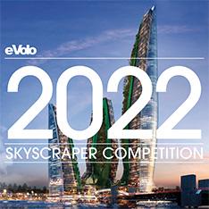 2022 Skyscraper Competition